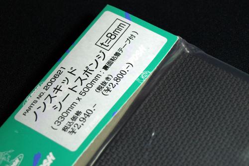 P5295181