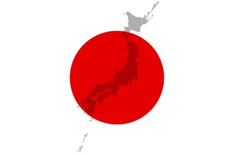 Fight_nippon