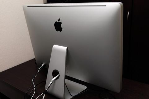 Applevesamount4